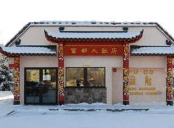 E Tudor Rd - Foreclosure In Anchorage, AK